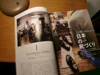 last (2).JPG